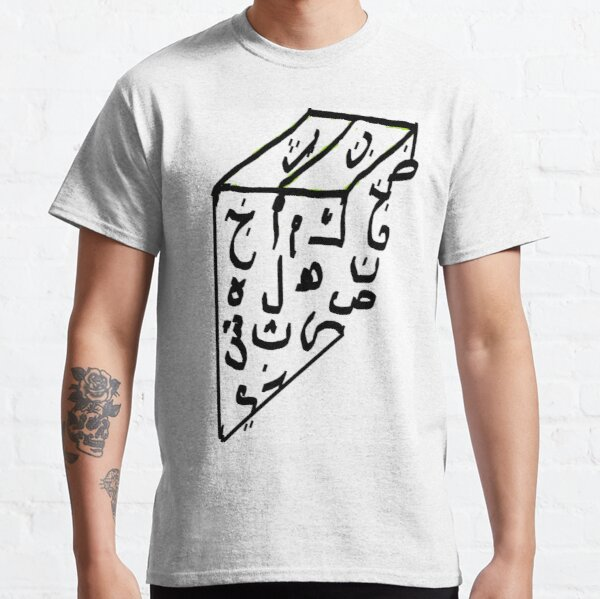 Art de la calligraphie T-shirt classique