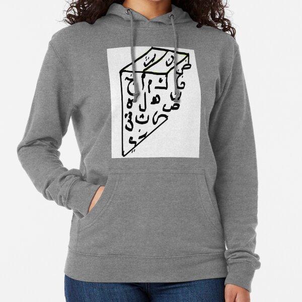 Calligraphie Art Lightweight Hoodie