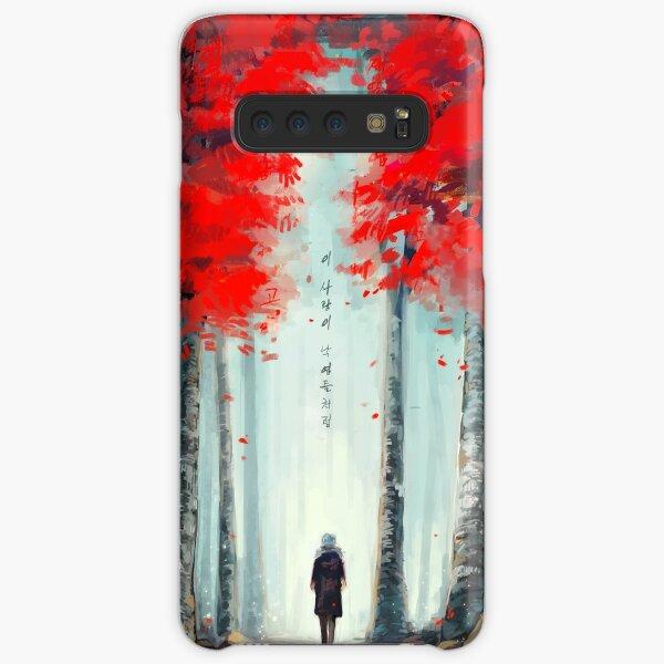 화양연화 - Dead Leaves Samsung Galaxy Snap Case