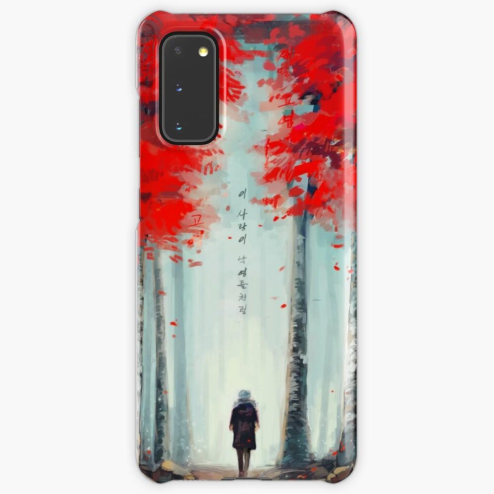 화양연화 - Dead Leaves Case & Skin for Samsung Galaxy