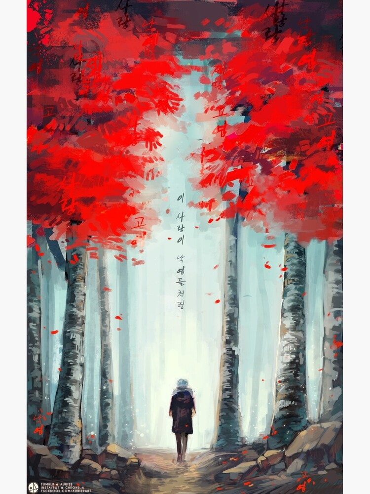 화양연화 - Dead Leaves by auriee