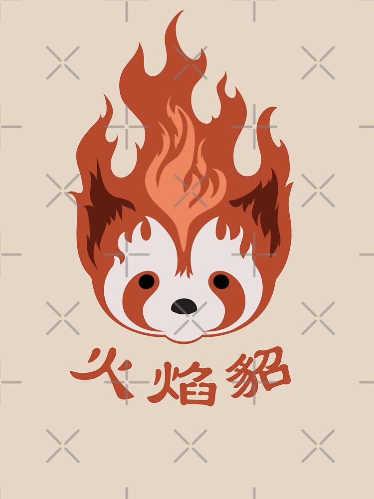 Legend of Korra: Fire Ferrets Pro Bending Emblem | Unisex T-Shirt