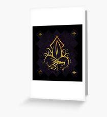 House Greyjoy - Game of Thrones Greeting Card