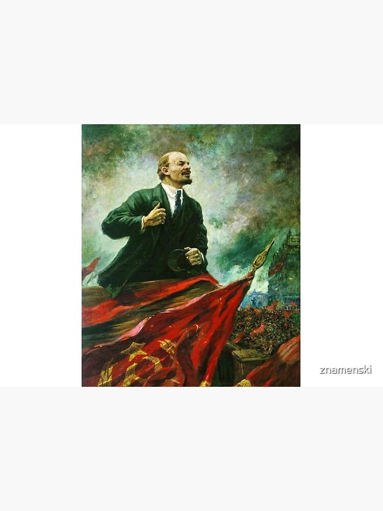 Александр Герасимов. Ленин на трибуне, 1930, Музей В.И.Ленина, г. Москва by znamenski