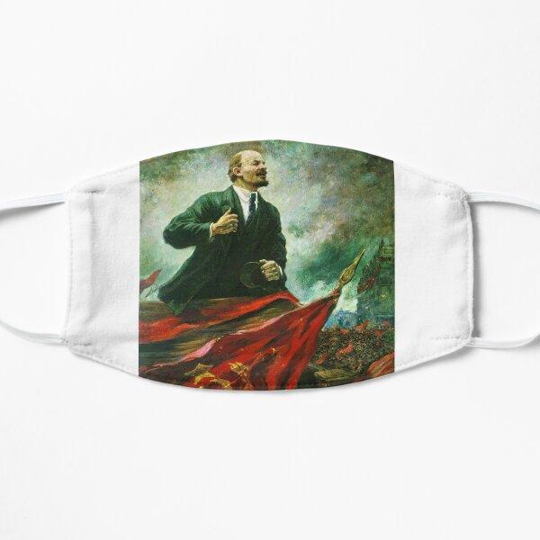 Александр Герасимов. Ленин на трибуне, 1930, Музей В.И.Ленина, г. Москва Mask