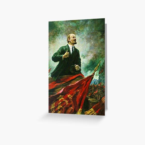Александр Герасимов. Ленин на трибуне, 1930, Музей В.И.Ленина, г. Москва Greeting Card