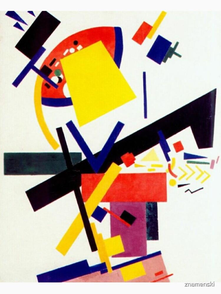 Супрематизм: Kazimir Malevich Suprematism Work by znamenski