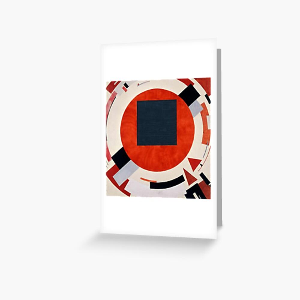 Lissitzky's Proun, papergc,500x,w,f8f8f8-pad,1000x1000,f8f8f8