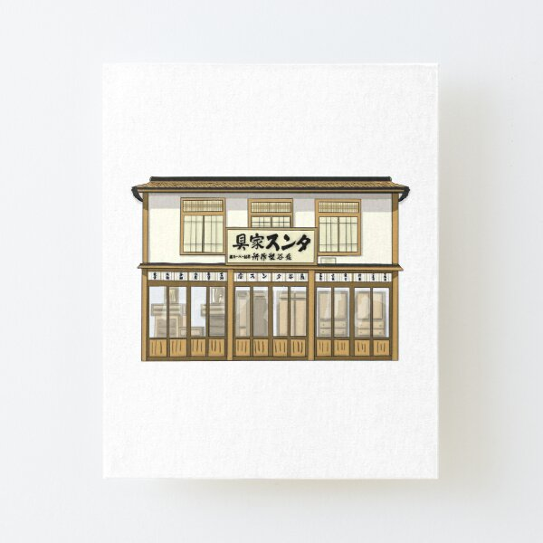 Traditional Japanese Storefront Canvas Mounted Print