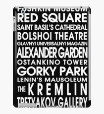 Moscow City Roll iPad Case/Skin