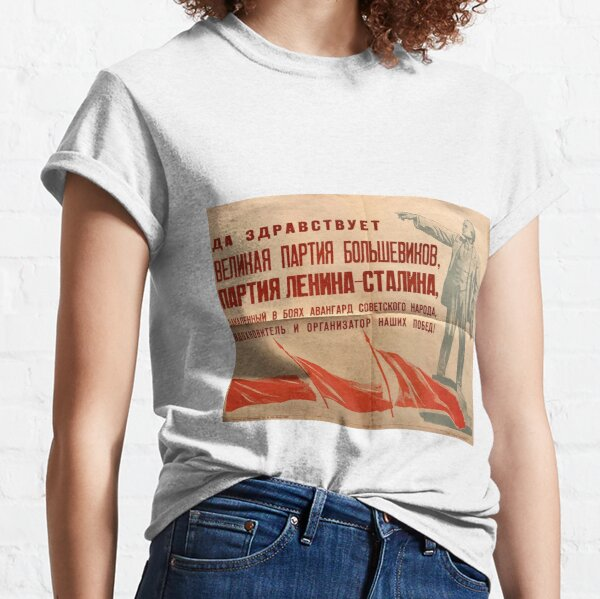 Long live the great party of the Bolsheviks, the Lenin-Stalin Party, the battle-hardened vanguard of the Soviet people, the inspirer and organizer of our victories! Classic T-Shirt
