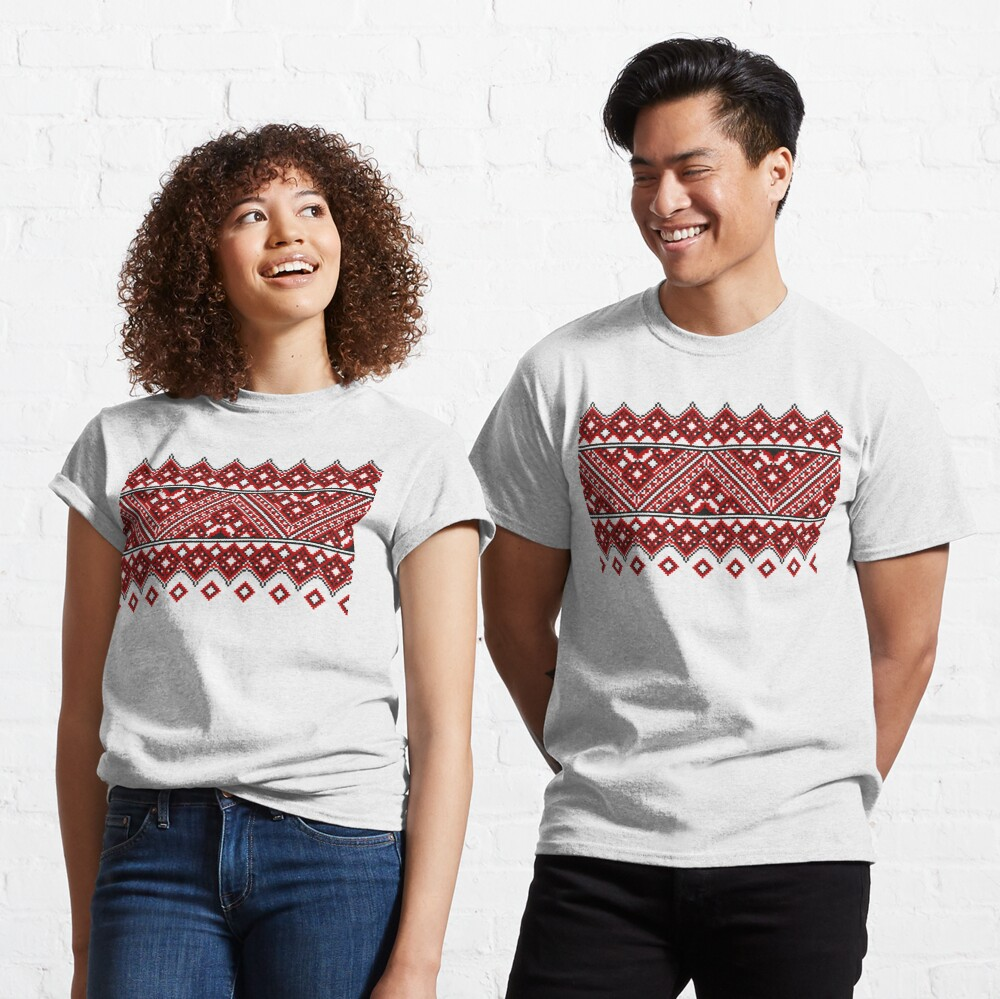 #Ukrainian #Embroidery, #CrossStitch, #Pattern Classic T-Shirt