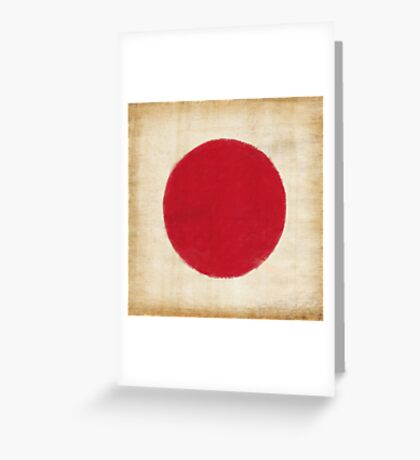 Japan flag painting in vintage style Greeting Card