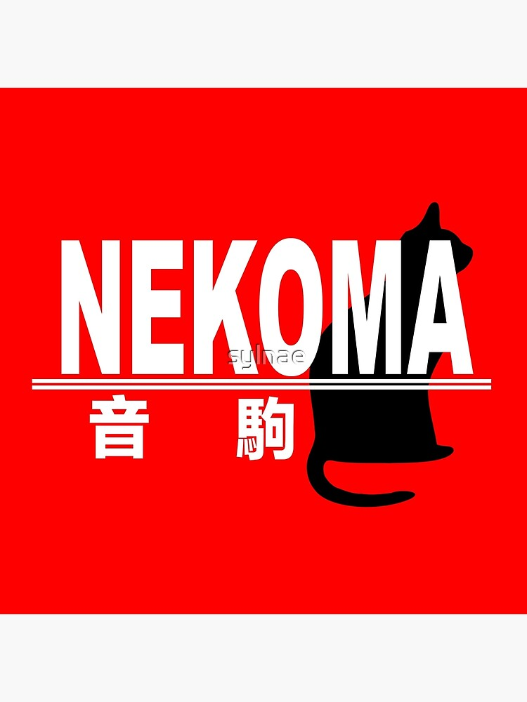 Nekoma High School Logo Tote Bag By Sylnae Redbubble See more nekoma wallpaper, nekoma backgrounds, nekoma haikyuu wallpaper, nekoma high looking for the best nekoma wallpaper? redbubble