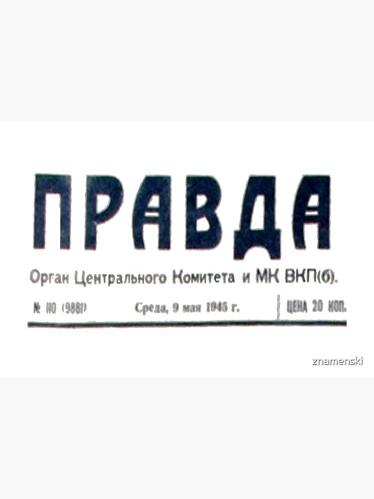 "Газета ""Правда"" - The Newspaper Pravda by znamenski"
