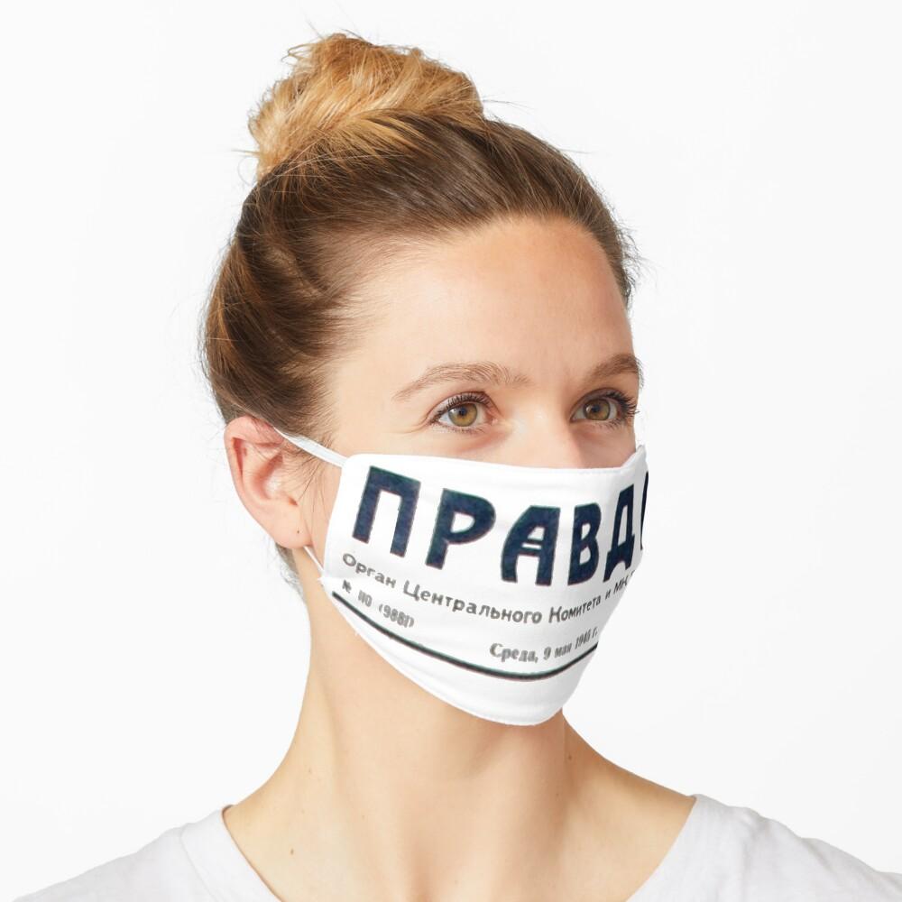 "Газета ""Правда"" - The Newspaper Pravda Mask"