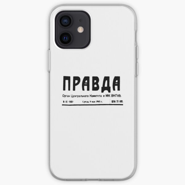 Газета Правда - The Newspaper Pravda iPhone Soft Case