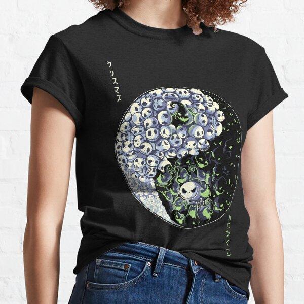 Dancing Nightmares Classic T-Shirt