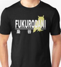 Fukurodani High School Logo Unisex T-Shirt