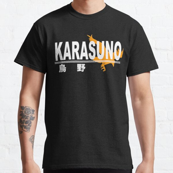 Karasuno High School Logo Classic T-Shirt