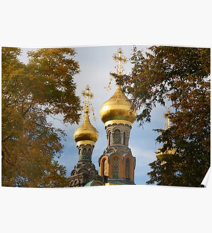 Golden domes between leaves Poster