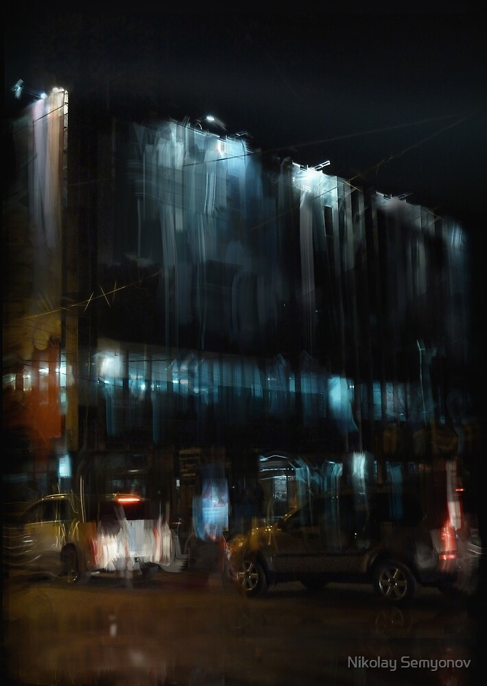Evening. Illusions by Nikolay Semyonov
