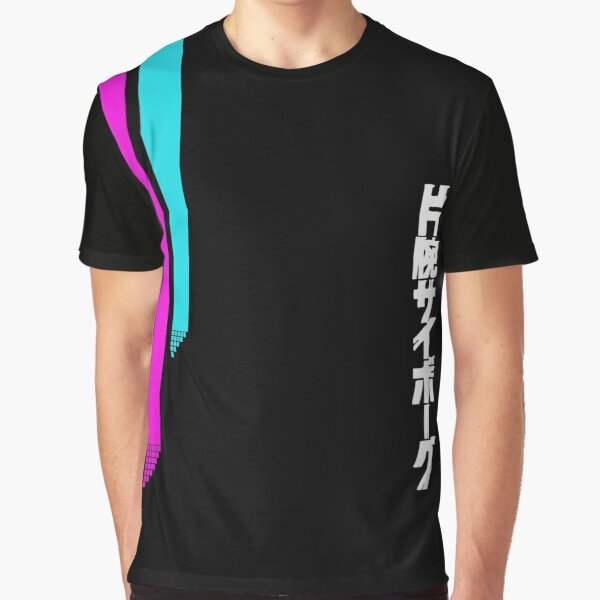 Vaporwave Aesthetic Graphic T-Shirt