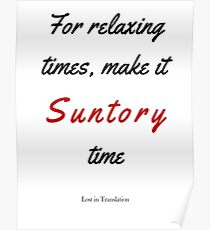 Lost in Translation - Suntory Time Poster