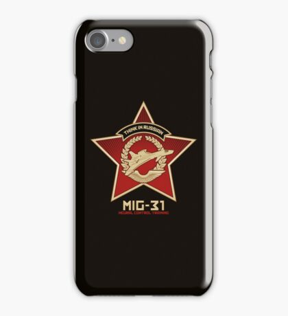 Think In Russian iPhone Case/Skin