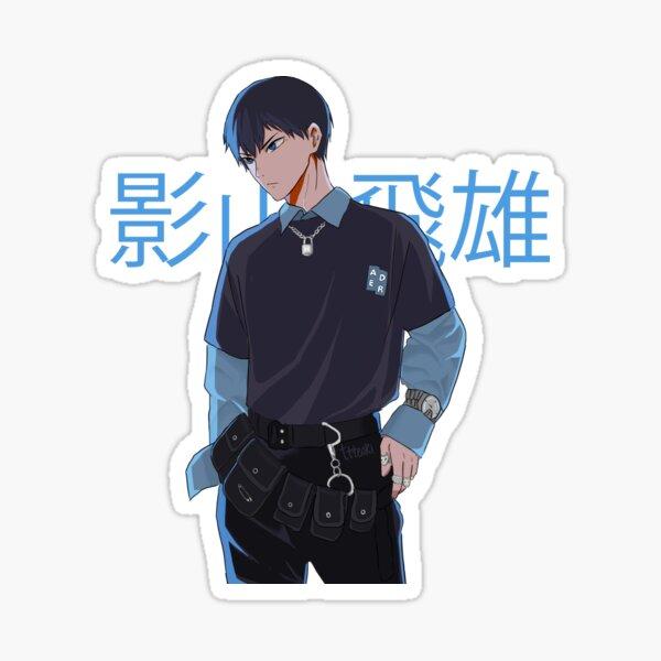 E-boy Kageyama  Glossy Sticker
