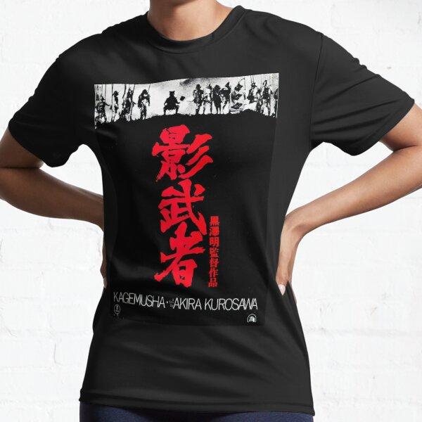 Kagemusha Kurosawa Active T-Shirt