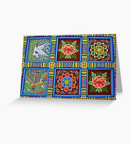 Patterns and Paintings - Bongeunsa Ceiling Greeting Card