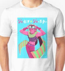 JOSEPH ⋆ JOESTAR Unisex T-Shirt