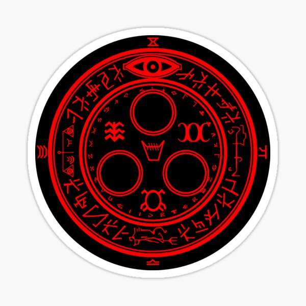 Halo of the Sun Sticker