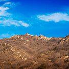Great Wall by Ruben D. Mascaro