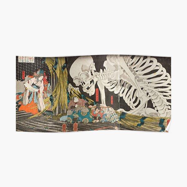 Takiyasha the Witch and the Skeleton Spectre, Utagawa Kuniyoshi, 1844 Poster