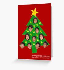 A very Gecko Christmas! (green) Greeting Card