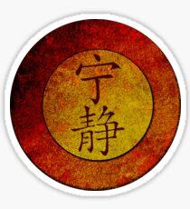 Serenity Symbol Sticker