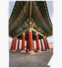 Korean Bell of Friendship Poster