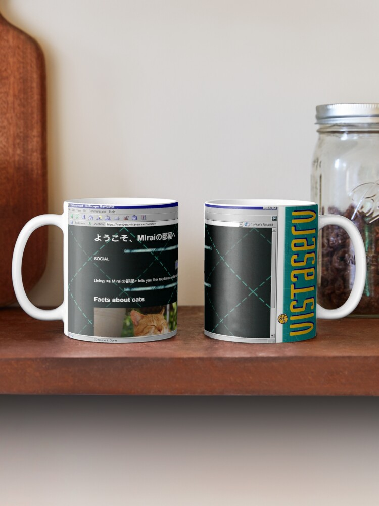 A mug with a screenshot of miraidev's home page on it