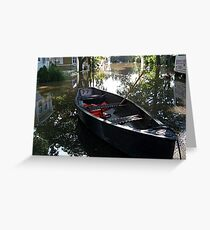 Did You Park Your Canoe In The Middle Of The Street? Greeting Card