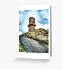 Centenary Tower Mout Gambier Greeting Card