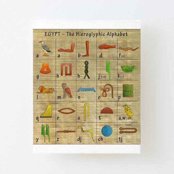 Das hieroglyphische Alphabet I HIEROGLYPHEN Aufgezogener Druck auf Leinwandkarton