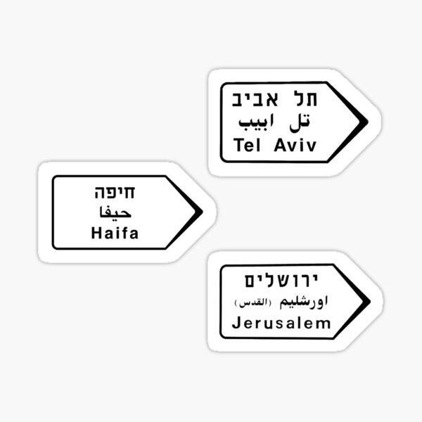 israel city road signs trio Sticker