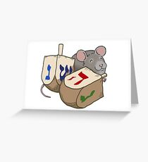 Dreidel Mouse Greeting Card