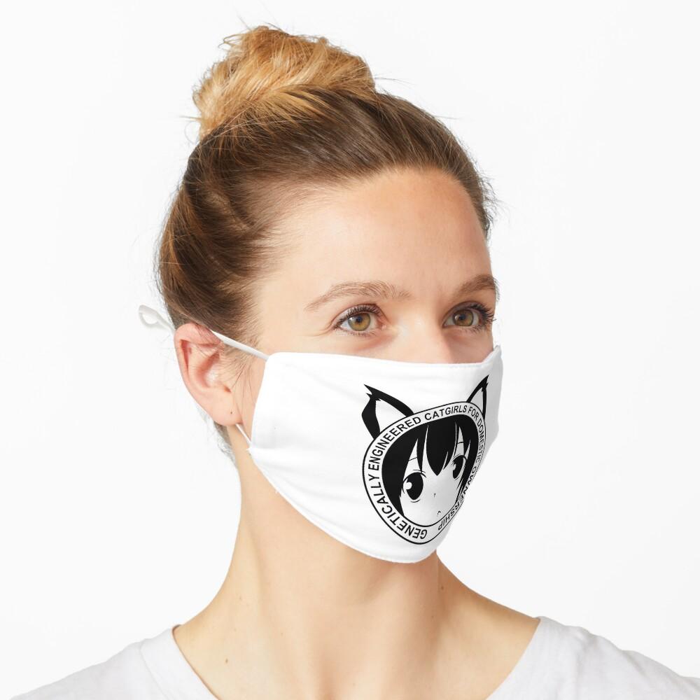Genetically Engineered Catgirls for Domestic Ownership! (Black) Mask