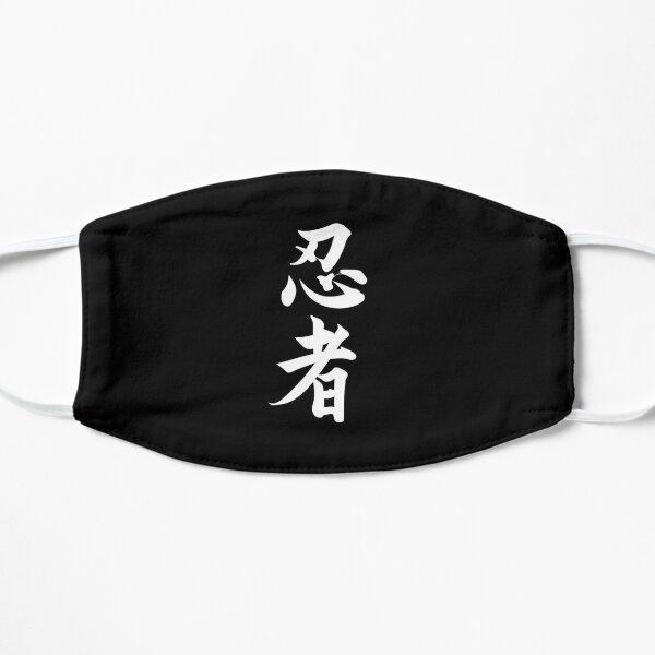 Ninja Japanese Kanji Script Shinobi Ninjutsu  Mask