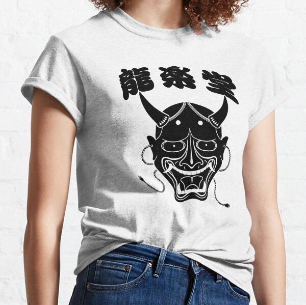 black hannya mask Classic T-Shirt