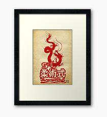 Monkey King Defeats The Dragon Framed Print