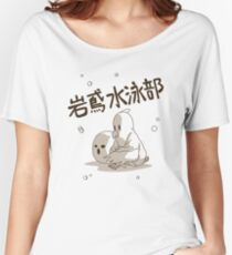 Iwatobi Secret Version! Women's Relaxed Fit T-Shirt